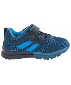 Chlapčenské modré tenisky AXIM
