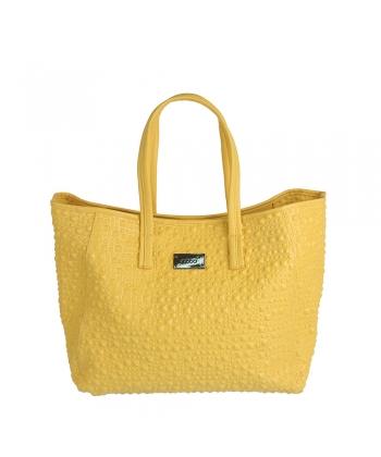 8ac3ddc51d Dámska žltá kabelka nobo