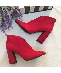 Dámske červené kotníčky SALA
